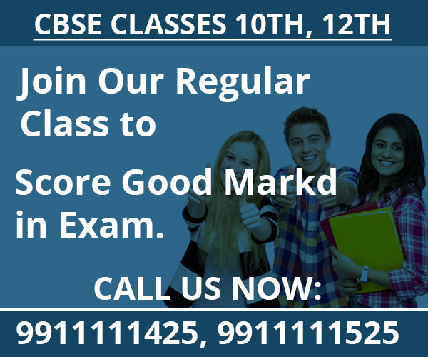 CBSE CLASSES TIMINGS