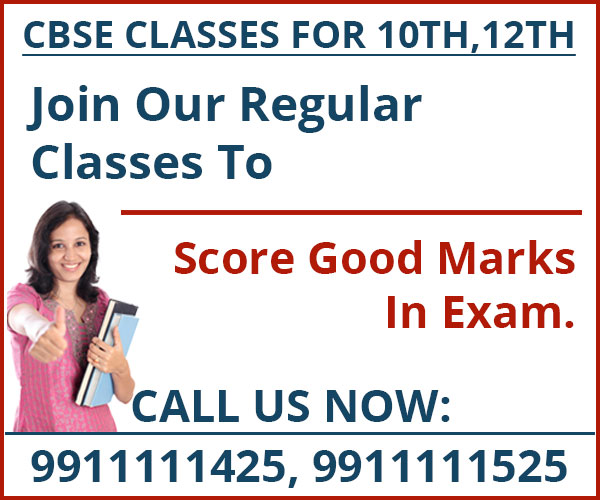 Sample Papers class 10th