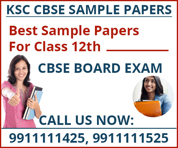 Best cbse Sample Papers 12th CBSE Board Exam | Kapoor Study Circle