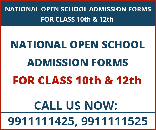 national open school admission form 2019