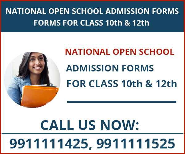 national open school admission