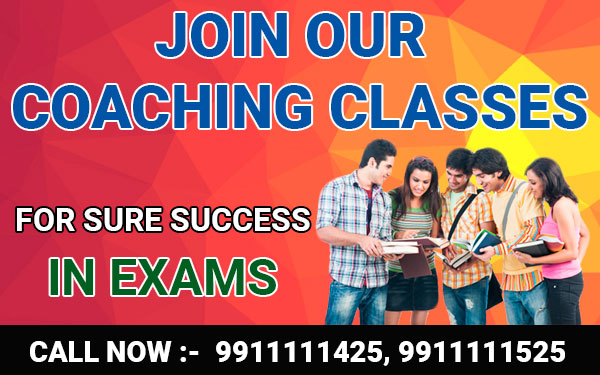 Admission In-Nios For 9th 11th Failstudents