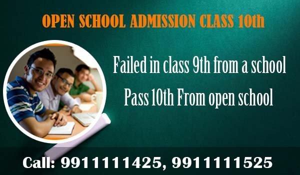 Open School Admission Form class 10th Delhi Last Date