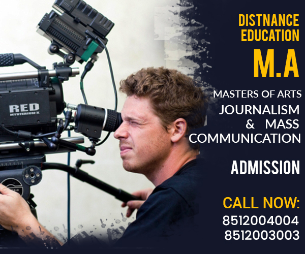 Masters in Journalism & Mass Communication MA Degree Distance learning Education Admission