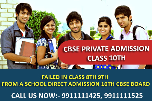 CBSE Private candidate admission form class 10th and class 12th. cover image
